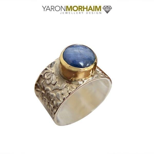 Kyanite Silver & Gold Ring