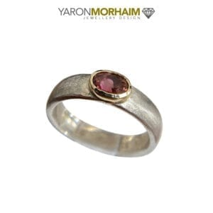 Silver & Gold Tourmaline Ring
