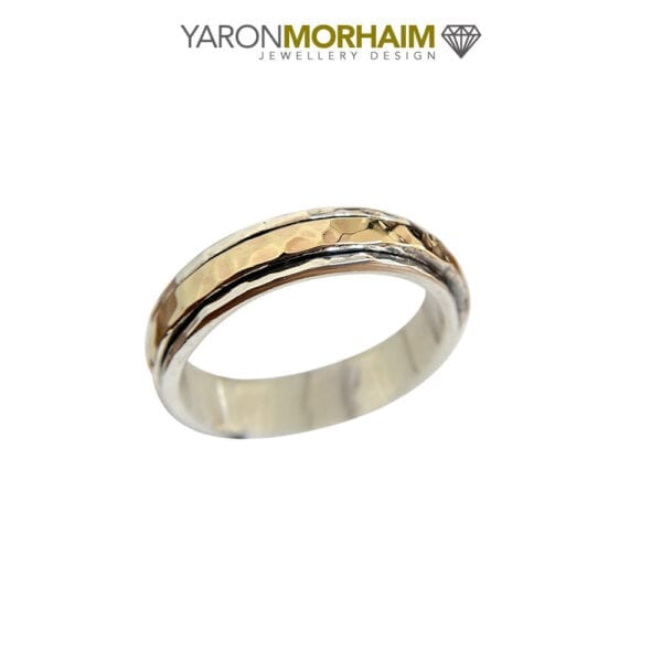 Slim Silver & 9ct Yellow Gold Spinning Ring